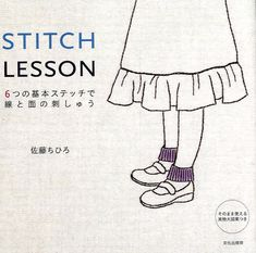 Stitch Lesson by Chihiro Sato  Japanese Craft by pomadour24, ¥2275