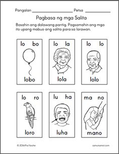Free printable worksheets for Filipino kids Printable Preschool Worksheets, Free Kindergarten Worksheets, 1st Grade Worksheets, Reading Worksheets, Preschool Lessons, Kindergarten Reading, Kids Worksheets, Teacher Worksheets, Tagalog Words