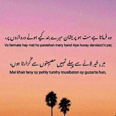 Muslim Couple Quotes, Muslim Quotes, Hadith Quotes, Quran Quotes, Islamic Love Quotes, Islamic Inspirational Quotes, Affirmation Quotes, Wisdom Quotes, Sarcastic Quotes