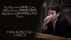 Ko Woo-rim(고우림) - One Million Roses (백만송이 장미) My Mister (나의 아저씨) OST Par... Million Roses, One In A Million, Lyrics, Fictional Characters, Song Lyrics, Fantasy Characters, Music Lyrics