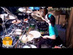 This Nerdy Japanese Girl Is A Better Drummer Than You Will Ever Be - YouTube, i...this girl.....watch it and you will find out
