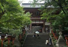 Mount Kurama, Kyoto, Japan