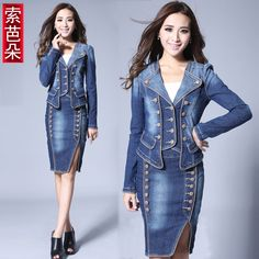 Cheap Skirt Suits on Sale at Bargain Price, Buy Quality dress and coat suits, dress up bride groom, dresses dress from China dress and coat suits Suppliers at Aliexpress.com:1,Brand Name:OEM 2,Closure Type:Triple Breasted 3,Fabric Type:Denim 4,skirt bottom:tailored skirt 5,quinquagenarian type:outerwear