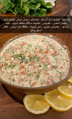 Kitchen Recipes, Cooking Recipes, Foil Pack Meals, Cookout Food, Vegetarian Recipes, Healthy Recipes, Diy Food, Fish Recipes, Food Hacks