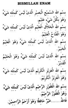 Bismillah Enam | Fazilat Amal Duaa Islam, Islam Hadith, Allah Islam, Islam Quran, Islamic Phrases, Islamic Messages, Islamic Teachings, Islamic Dua, Muslim Quotes