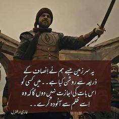 Best Quotes In Urdu, Urdu Quotes, Qoutes, Islamic Inspirational Quotes, Islamic Quotes, Esra Bilgic, Life Is Precious, Best Dramas, Warrior Quotes