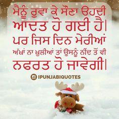 Nazar Andaz Karna Punjabi Status Punjabi Punjabi Quotes