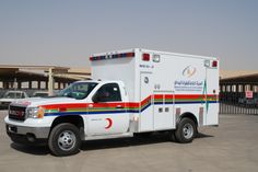 The main advantage of Type I ambulance cars is that even if the initial chassis wears out, the ambulance module can be rebuilt on a new chassis. The unit is built as per the KKK-A-1822F Federal Specifications and the Ambulance Manufacturing Division (AMD) Standards, recognized across the world. Basic Life Support, Type I, Hospitals, Division, Recreational Vehicles, The Unit, Cars, Health, Federal