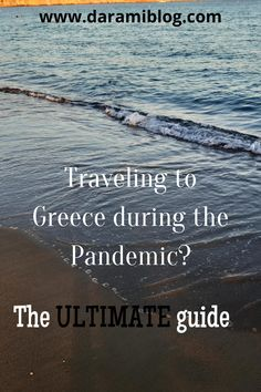 This post is for the people traveling in Greece during the pandemic. Here you will find all relevant information to keep you safe.#travel #traveltheworld #traveltogreece #exploregreece #travelduringcovid19 #travelduringthepandemic #traveltips #StaySafe Places Worth Visiting, Places To Visit, Travel Guides, Travel Tips, Best Flight Deals, Reading Time, True Facts, Greece Travel, Need To Know