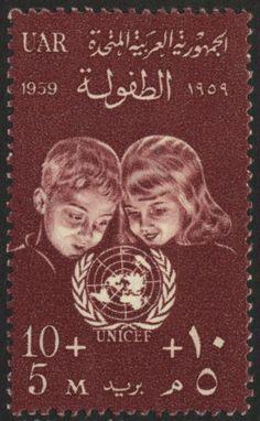 ইউনাইটেড আরব রিপাপ্লিক Old Stamps, Egypt Art, Love Post, Mail Art, Stone Art, Postage Stamps, Presentation, Postcards, Drawing