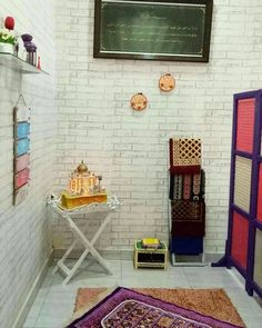 #praying #salat #Quran #corner #decoration