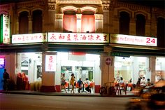 A Beginner's Guide to the Singapore Hawker Center (Serious Eats) #Singapore
