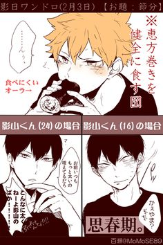 I MISS THE PURE KAGS