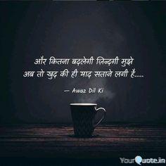 Download Sad Whatsapp Dp In Hindi Broken Heart Dp For Whatsapp
