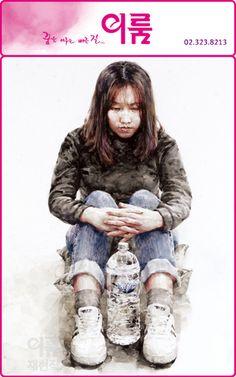 이룸미술학원   홍대앞 미술학원   인체수채화   갤-인체화