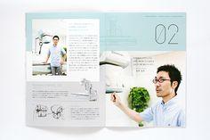 18 Beautiful Examples of Pamphlet & Leaflet Designs Company Brochure, Business Brochure, Brochure Design, Flyer Design, Web Design, Editorial Layout, Editorial Design, Placemat Design, Newspaper Layout
