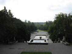 Фонтани.Вхід в парк імені Лесі Українки.Луцьк