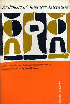 Anthology of Japanese Literature. Grove Press, 1960. Cover by Roy Kuhlman. www.roykuhlman.com