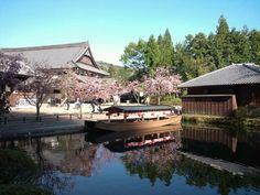 日光江戸村 (Edo Wonderland) in 日光市, 栃木県