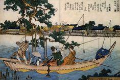 Medieval Market, Katsushika Hokusai, Image Shows, Japanese Art, Fine Art Paper, Party Supplies, Birthday Cards, Greeting Cards, Prints