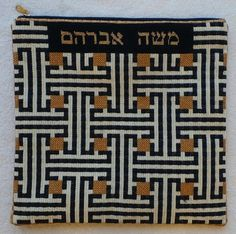 1a577b2370c6f 31 Best Tallis and Tefillin Set Gallery images