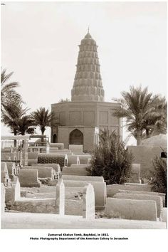 Iraq Significant Site 023 - Baghdad - Zumurrud Khatun Mosque and Tomb
