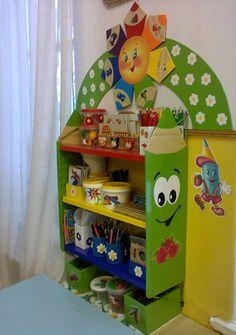 Одноклассники Preschool Decor, Preschool Classroom, Classroom Decor, Preschool Activities, Daycare Rooms, Home Daycare, Class Decoration, School Decorations, Nursery Wall Decals