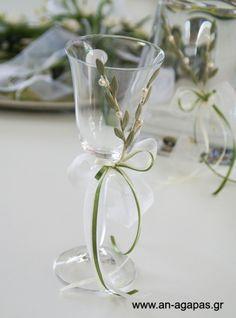 Το κλαδί ελιάς συμβολίζει τη νίκη και την ειρήνη και παραδοσιακά φοριόταν από τις νύφες, όχι μόνο της αρχαίας Ελλάδας, αλλά και ... Best Wedding Dresses, Boho Wedding Dress, Wedding Trends, Wedding Styles, Wedding Ideas, Wedding Wreaths, Wedding Decorations, Ball Dresses, Ball Gowns