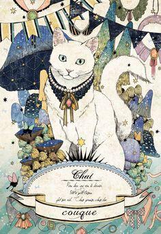 the beauty in the simple thing Illustration Mignonne, Art Et Illustration, Art Amour, Inspiration Art, Cat Design, Illustrations And Posters, Oeuvre D'art, Artist Art, Cat Art