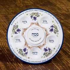 Seder Plate for celebrating Passover - includes list of Books to Read & answer What is Passover by HowToHomeschoolMyChild.com