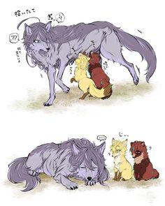 Anime Lion, Anime Art, Animal Sketches, Animal Drawings, Anime Animals, Cute Animals, Cute Wolf Drawings, Otaku, Wolf Comics