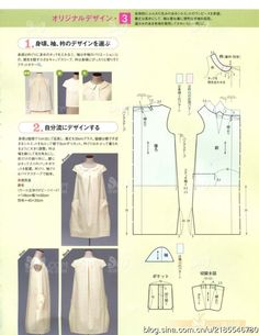 Dress Design: Draping and Flat Pattern Making, by Marion Hillhouse and Evelyn Mansfield, Japanese Sewing, Japanese Books, Dress Sewing Patterns, Clothing Patterns, Sewing Clothes, Diy Clothes, Sewing Hacks, Sewing Tutorials, Modelista