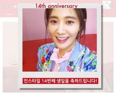 #인스타일_14주년축하해 꽃보다 아름다운 #유리(@yulyulk)에게 인스타일 창간 #14주년 축하 메시지가 도착했어요 14번째 생일을 축하해요 -editor HEJ KMJ JHM SJ  via INSTYLE KOREA MAGAZINE OFFICIAL INSTAGRAM - Fashion Campaigns  Haute Couture  Advertising  Editorial Photography  Magazine Cover Designs  Supermodels  Runway Models
