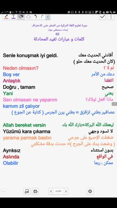 Learn Turkish Language, Arabic Language, Turkish Lessons, Good Quotes For Instagram, Language Lessons, Learning Arabic, Teaching English, School Supplies, Best Quotes