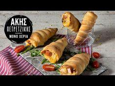 Πίτσα χωνάκι από τον Άκη Πετρετζίκη. Μια τέλεια συνταγή για ζύμη πίτσας σε σχήμα κώνου γεμιστή με κέτσαπ, γαλοπούλα και τυριά! Τέλειο σνακ! Pizza Cones, Smoked Turkey, Ketchup, Junk Food, Quick Easy Meals, Fresh Rolls, Street Food, Sushi, Homemade