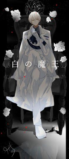 Shun Shimotsuki aka The White Demon King of Procellarum Manga Boy, Manga Anime, Anime Art, Hot Anime Boy, Cute Anime Guys, Otaku, Demon King Anime, Tsukiuta The Animation, Kaichou Wa Maid Sama