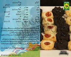 Bakery Biscuit Recipe In Urdu Taste Foody