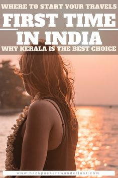 If you are wondering where to begin your adventures in India come find out why Kerala is the perfect India for beginners. With a more relaxed atmosphere, friendly locals who speak English and a safe environment. Avoid the culture shock that many experience by starting your travels in Kerala, the India for beginners. #india #kerala #travel