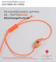 APOELGROUP.COM: Ας γίνουμε όλοι πορτοκαλί
