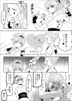 Machi and hisoka Hunter x Hunter poor Hisoka