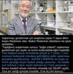 Zeytin incir Kuran Old King, Islam Religion, Allah Islam, Arthritis, Cool Words, Real Life, Periodic Table, Health, Faith