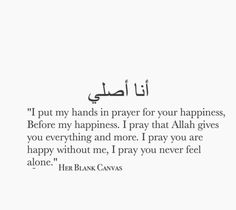 I do. *Masha Allah.. how thoughtfull.. Thank you love, I pray for you too. And for us to be together soon.. Insha Allah ❤