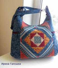 Quilted Clothes, Quilted Tote Bags, Quilted Handbags, Sew Wallet, Crotchet Patterns, Fabric Bags, Handmade Bags, Baby Knitting, Textiles