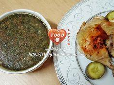 Egyptian Molokhia with Broiled Chicken الملوخية المصرية بالدجاج المحمر | Food Lover مطبخ جوليا العرب