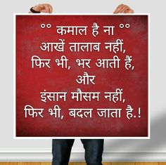 1000+ images about naveen on Pinterest | Hindi quotes, Motivation ...