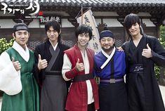 """Gu Family Book,"" Choi Jin Hyuk, Lee Seung Gi, AND Sung Joon!!   oh my!!"