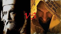 Matrix Reptiliana Cap. 12: Jesús vs Enlil