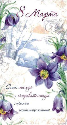 Marina Fedotova | Любимые художники нашего детства - Марина Федотова