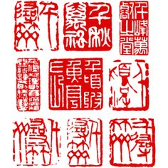 Chinese stamps More At FOSTERGINGER @ Pinterest️