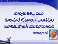 72 Best Telugu Quotations Images Quotes On Life Images Of Quotes
